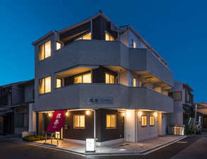 Guest Inn Kyoto 雅楽 [ 京都市 下京区 ]