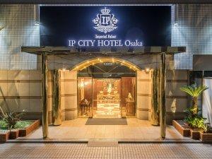 アイピーシティホテル大阪