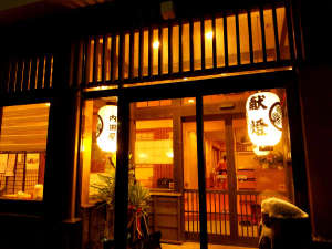 ようこそ内田屋旅館へ♪気さくな会津弁でおもてなしいたします!
