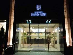 JR下関駅東口より徒歩約2分で利便性抜群!【客室総数171部屋】