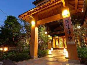 信州別所温泉 玉屋旅館の画像