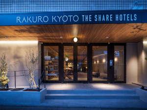 RAKURO 京都 by THE SHARE HOTELS [ 京都市 中京区 ]