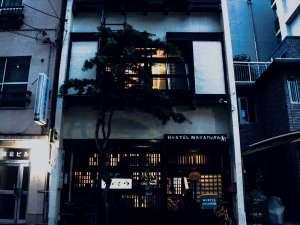 HOSTEL なかむら [ 神戸市 中央区 ]