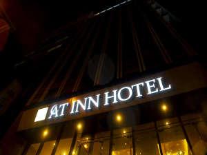 アットインホテル名古屋