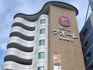 ホテルクオーレ長崎駅前 外観