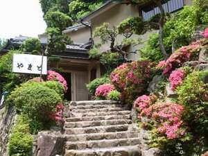 旅館やまと [ 神戸市 北区 ]  有馬温泉