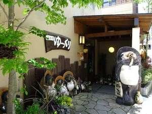 源泉宿 ゆっくりのイメージ
