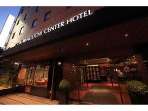 川口センターホテル