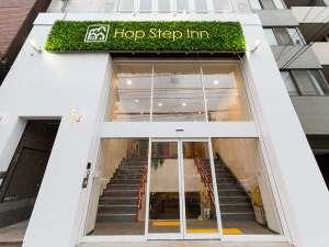 HopStepInn