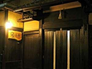祇園旅館 休兵衛 image