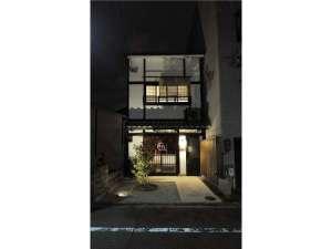 Andon Hanare Kyoto gojo [ 京都市 下京区 ]