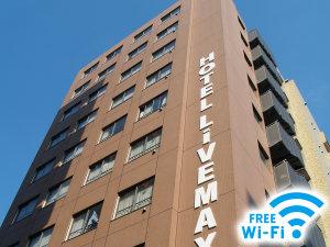 ホテルリブマックスBUDGET東上野