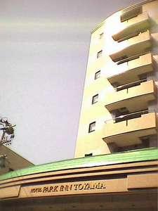ホテルパークイン富山:写真