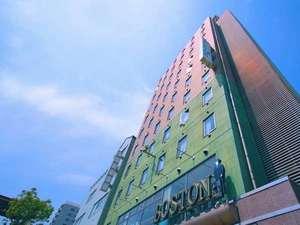 ビジネスホテルボストン