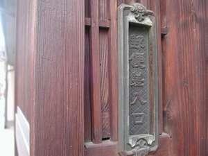 西木屋町仏光寺上るの画像
