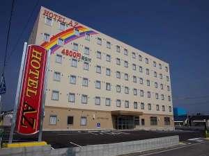 HOTEL AZ 鹿児島喜入店の画像