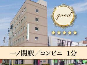 一関グリーンホテルの画像