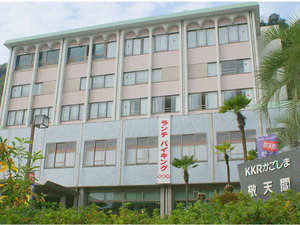 KKR鹿児島 敬天閣:写真
