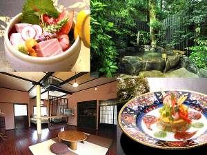 古民家風、全客室離れの温泉旅館です。 天然温泉の掛け流し内湯に露天風呂。