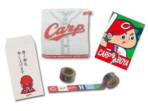 日常で使えるカープグッズ。カープグッズを広島旅のお土産に。