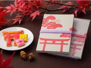 御朱印めぐりプラン特典 ※御朱印帳・お菓子の柄・形は変更となる場合がございます。