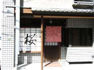 Osaka guesthouse桜 [ 大阪市 北区 ]
