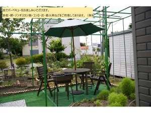 庭でバーベキューを楽しめるのも北海道ならでは。バーベキューグッズは一通り揃えてございます。
