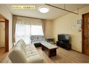 リビングルーム。大型テレビとソファでおくつろぎください。