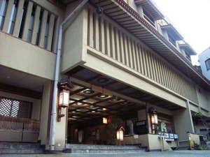 信州・野沢温泉 常盤屋旅館の画像