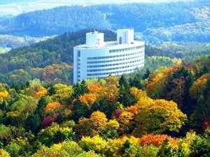 秋の新富良野プリンスホテル。紅葉の見頃は9月下旬~10月中旬【外観】
