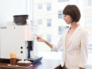 挽きたての香り豊かなウェルカムコーヒー無料サービス【15:00~24:00まで】お部屋にお持ちいただけます♪
