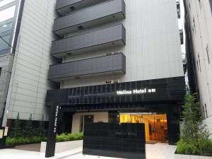 Welina Hotel 本町 [ 大阪市 中央区 ]