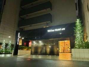WelinaHotel本町(ウェリナホテル本町)
