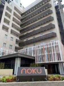 Noku Osaka(ノク 大阪)
