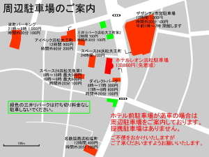 ホテルレオン浜松 image