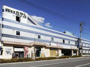 藤岡ステーションホテルの画像