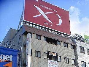 高松パールホテル:写真