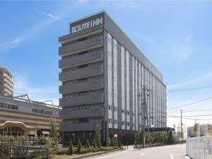 ホテルルートイン大阪岸和田−東岸和田駅前/関西空港−:写真