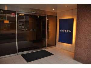 立川ホテル:写真
