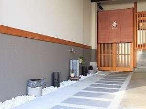 京の宿 奏 [ 京都市 下京区 ]