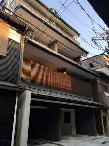 Gion minami house [ 京都市 東山区 ]