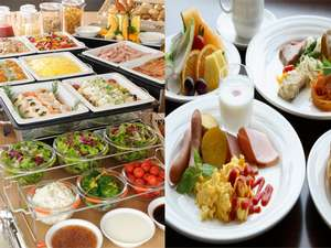 和洋食約20種類を取りそろえたアメリカンブレックファストをお召し上がりいただけます。