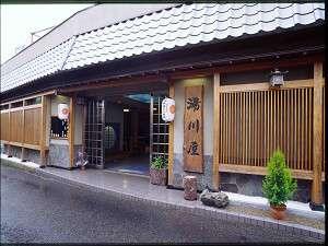 吉野荘 湯川屋 image