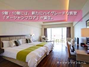 ホテルマハイナウェルネスリゾートオキナワ image