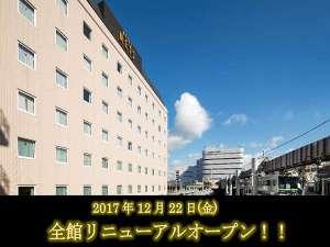 JR東日本ホテルメッツ かまくら大船 image