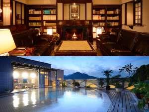 当館の姉妹館は、話題の『ハミルトン宇礼志野』と『ホテル華翠苑』♪今、嬉野で注目のホテルグループです。