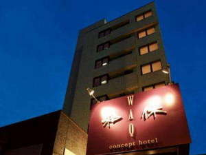 コンセプトホテル和休:写真