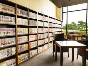 【無料マンガコーナー】約3,000冊のマンガをお楽しみいただけます