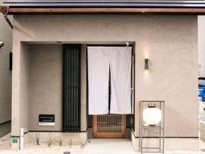 MUSUBI HOTEL MACHIYA 奈良屋町 2