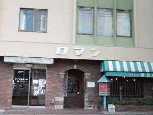 ビジネスホテル ロマン [ 岡山県 倉敷市 ]
